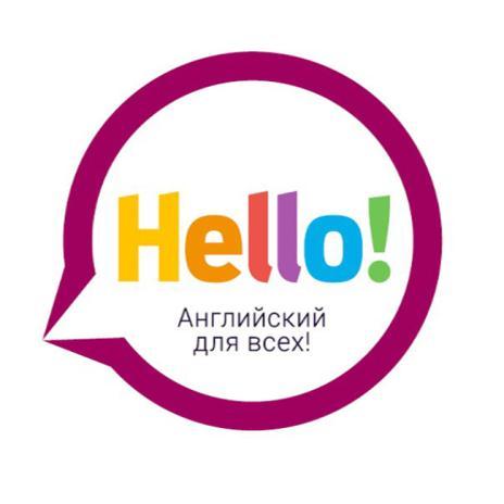 английский язык репетиторство для детей в Витебске