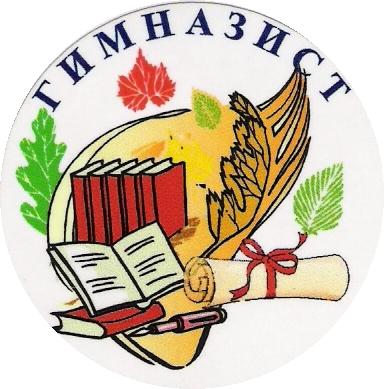 znachok_gimnazist_v2