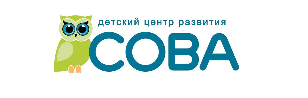 Детский развивающий центр СОВА в Витебске