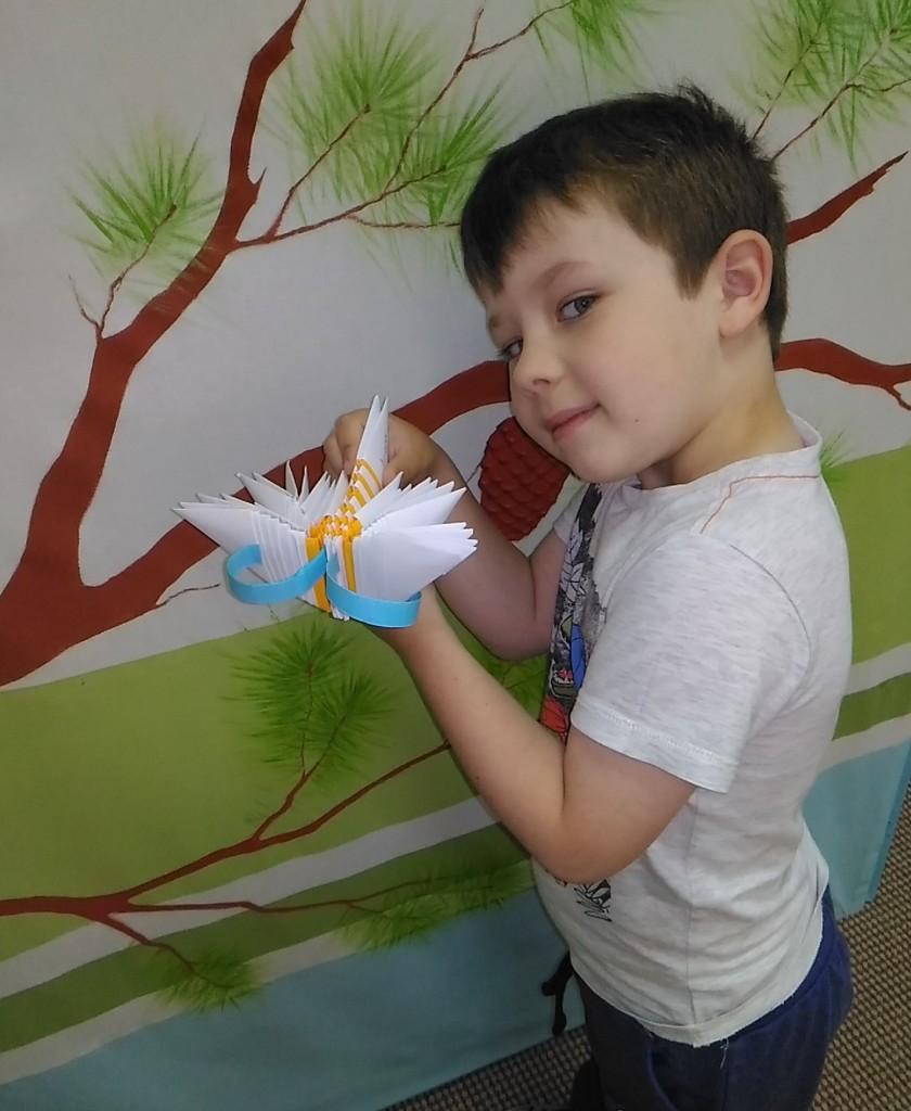 оригами Леша